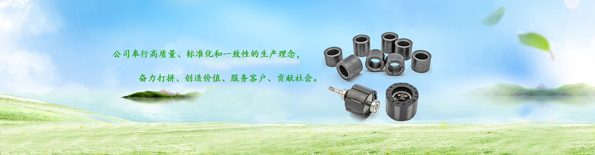 安徽龙磁科技有限公司-banner1